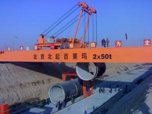 南水北调中线京石段应急供水工程(北京段)惠南庄~大宁段PCCP管道工程